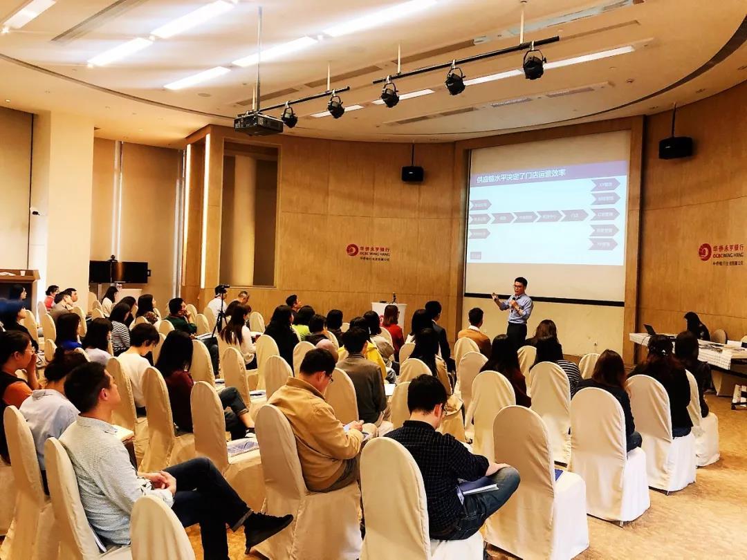 IMA联合华侨永亨银行(中国)举办管理会计分享会